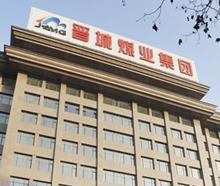 晋城煤业集团混凝土堵漏工程