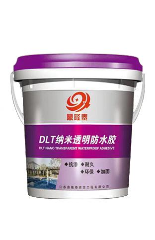 DLT纳米透明防水胶
