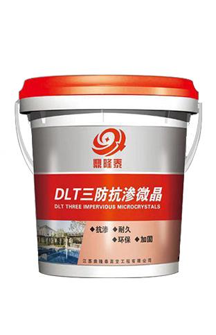 DLT三防抗渗微晶