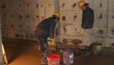 山东源怡能源股份有限公司水池堵漏工程