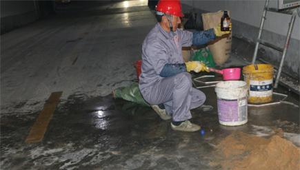山东伟浩建设集团有限公司地下车库工程